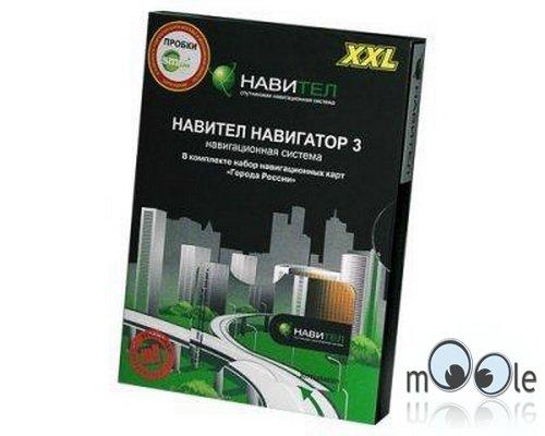 Название Navitel v3.2.6.3594 - обновление карт России,Белоруссии
