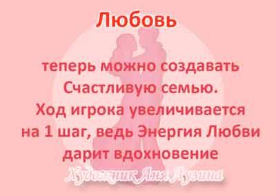 кс-любовь